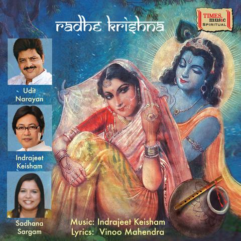 Radhe Radhe Krishna Mp3 Song Download Radhe Krishna Radhe Radhe Krishna र ध र ध क ष ण Song By Indrajeet Keisham On Gaana Com