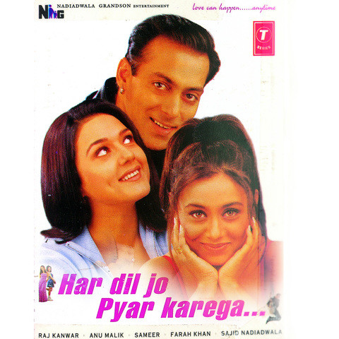 Garam chai ki pyali ho mp3 free download.