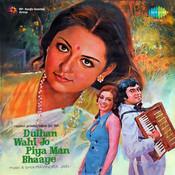 Dulhan Wohi Jo Piya Man Bhaaye
