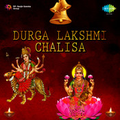 Durga Chalisa And Laxman Chalisa Songs