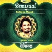 Bemissal - Kuldeep Manak Vol 2 Songs