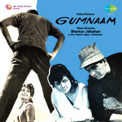 Gumnaam Songs