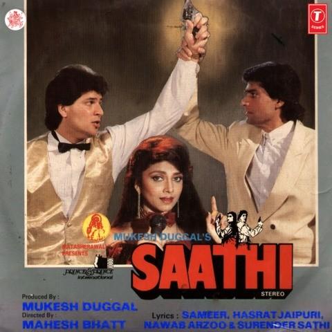 sathi tere naam ek din mp3 song download