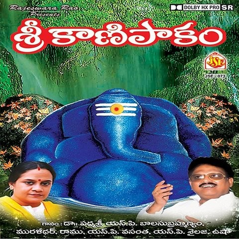 kanarandi kalyanam mp3 song