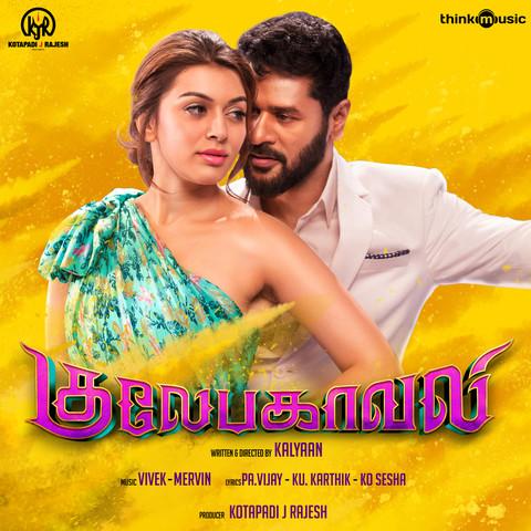 Guleba Mp3 Song Download Gulaebaghavali Original Motion Picture Soundtrack Guleba Tamil Song By Anirudh Ravichander On Gaana Com