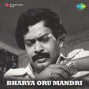 Bharya Oru Mandri