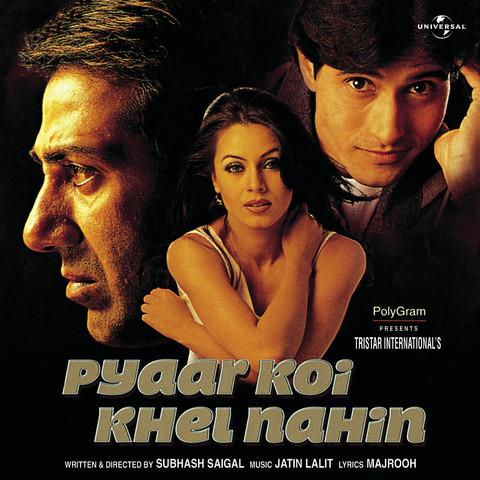 Tere galon ki lyrics   pyaar koi khel nahin (1999) songs lyrics.