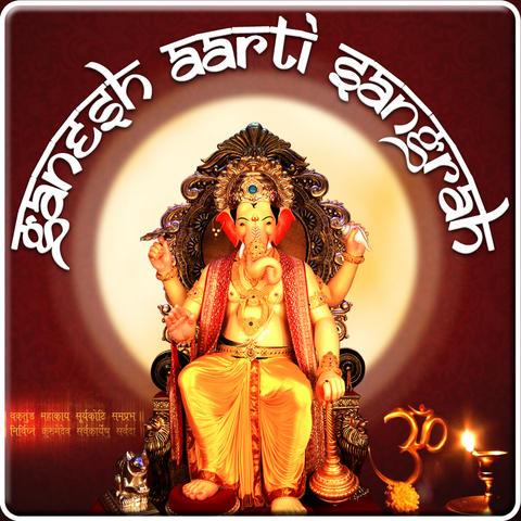 Ganesh songs