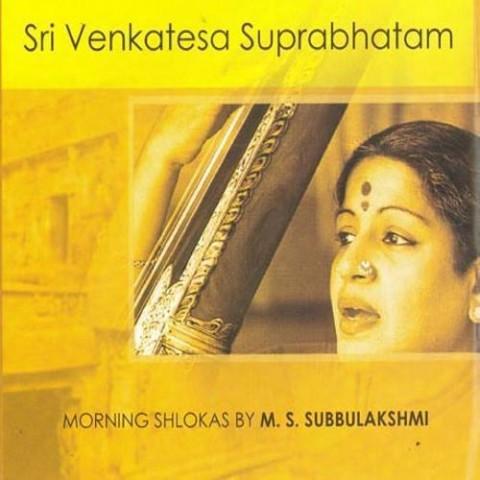 Suprabhatam Mp3 Free Download