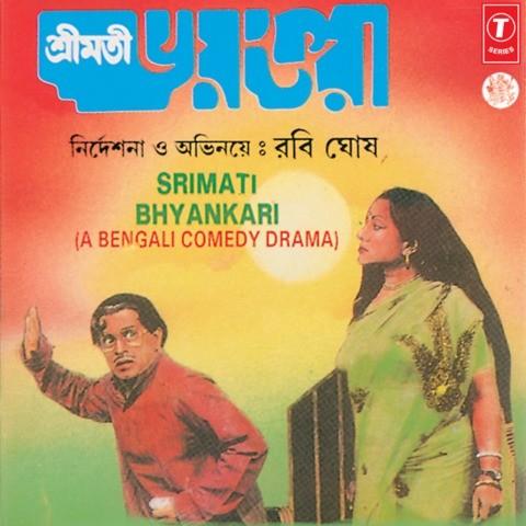 Natok By Category - FREE Bangla Natoks, Drama Serials ...
