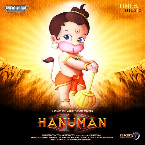 Jay Bajrangbali MP3 Song Download- Hanuman Jay Bajrangbali Song by