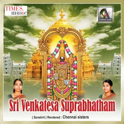 venkatesa suprabhatam in tamil mp3 free download
