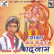 Radha Braj Me Hui Badnam Songs