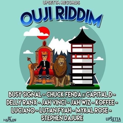 Burning MP3 Song Download- Ouji Riddim Burning Song by Koffe on