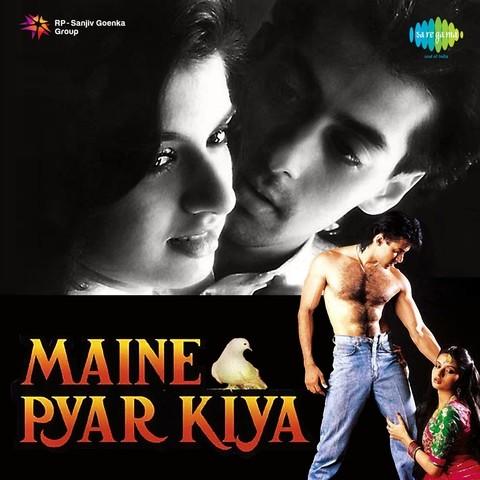 Mere Rang Mein Rangne Wali MP3 Song Download- Maine Pyar Kiya Mere Rang  Mein Rangne Wali (मेरे रंग में रंगने वाली) Song by S. P. Balasubrahmanyam  on Gaana.com