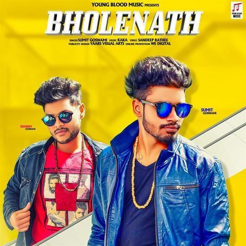 Bhole Ka Churma Raju Punjabi Dj Mp3 Song Bhole Ka Churma Mp3 Songs