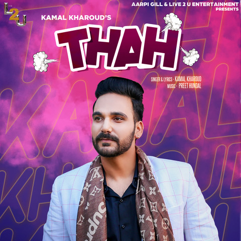 2u mp3 download mr jatt | Bilal 12 Saal Mp3 Song Free