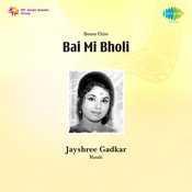 Aali Aali Ho Bhagabai Song