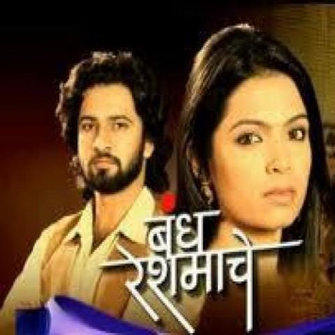 Bandh Reshmache Serial Title Song Download