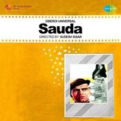 Sauda Songs