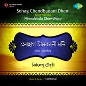 Sohag Chandbadani Dhani
