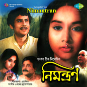 Nimantran Songs