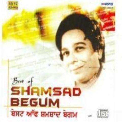 Shamshad Begum Mp3 Songs Free Download - bjsoftmore