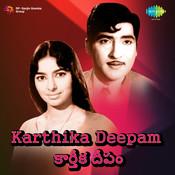 Kaarthika Deepam Songs