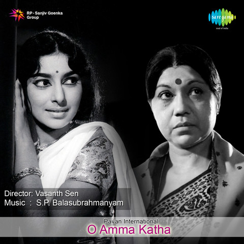 Easy way to take and get it music free Amma Songs mp3 download