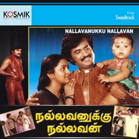 Vachikava unna mattum nallavanukku nallavan tamil karaoke.