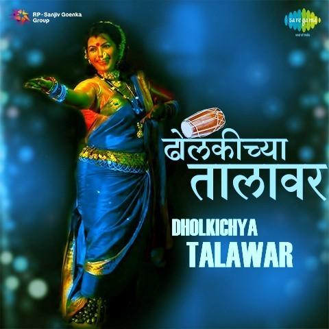 Dholkichya talavar   kishori shahane dance performance   lavani.