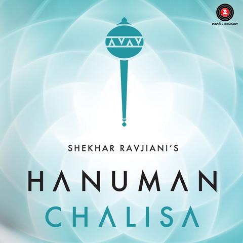 To download mp3 hanuman chalisa | Hanuman Chalisa MP3 Free