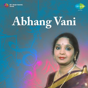 Abhangavani Vol 1 Maze Maher Pandhari