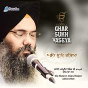 Ghar Sukh Vaseya