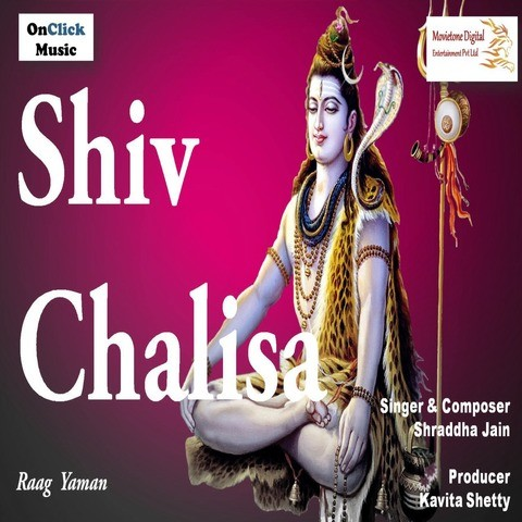 shiv chalisa pdf free download
