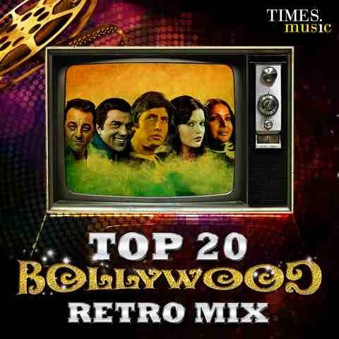 Mere Naseeb Mein MP3 Song Download- Top 20 Bollywood Retro