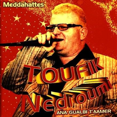 TÉLÉCHARGER MUSIC KANOUN