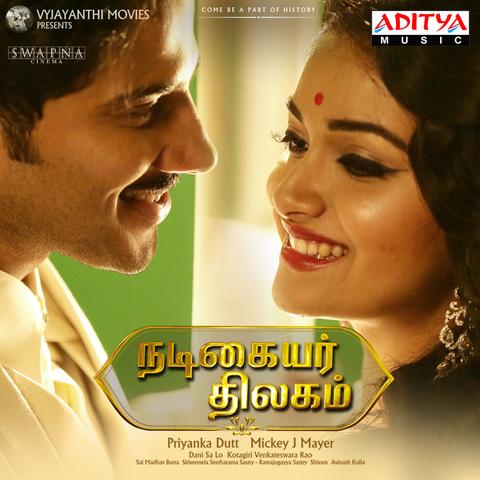 2018 tamil movies hd video songs download