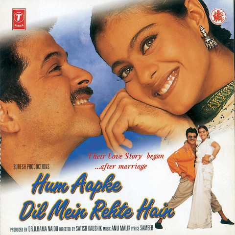 Hum aapke dil mein rehte hain title song full (hd) video   anil.