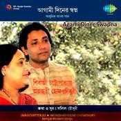 Agami Diner Swapna Songs