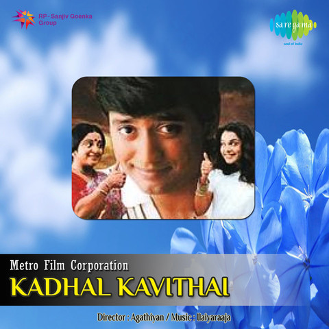 Kadhal Kavithai Songs Download: Kadhal Kavithai MP3 Tamil ...