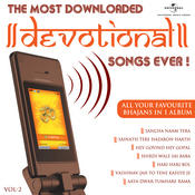 Most Downloaded Devotional Songs Ever ( Vol. 2) Songs