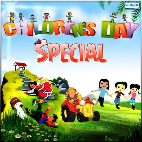 Children's Day Special Songs Download: Children's Day ...