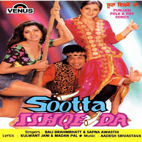 Sexy Sexy MP3 Song Download- Sootta Ishqe Da Sexy Sexy Punjabi Song