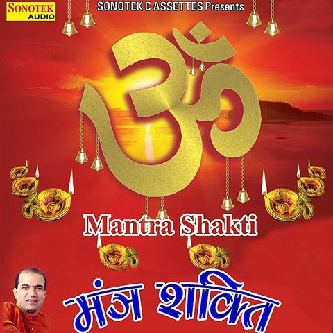Shani dev mantra in hindi mp3 free download.