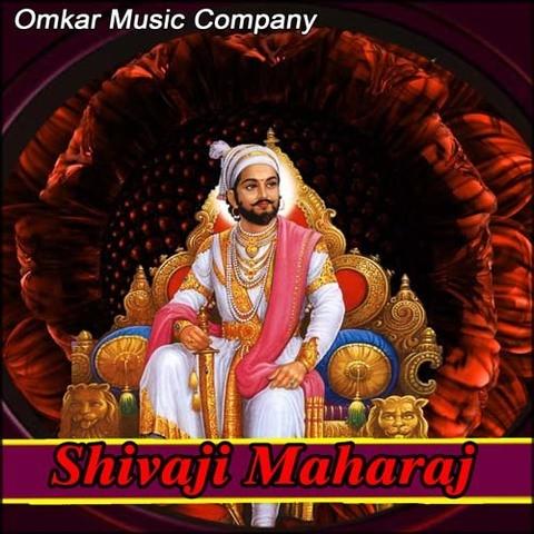 Download shivaji maharaj marathi mp3 songs dj songs 1.