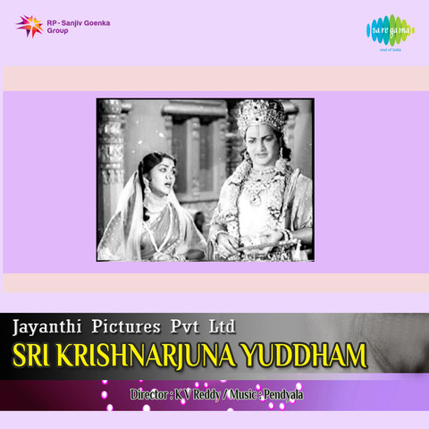 Aligithiva Sakhi Mp3 Download Ghantasala