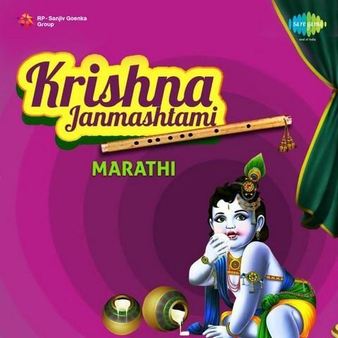 Manik Varma Songs Download: Manik Varma Hit -