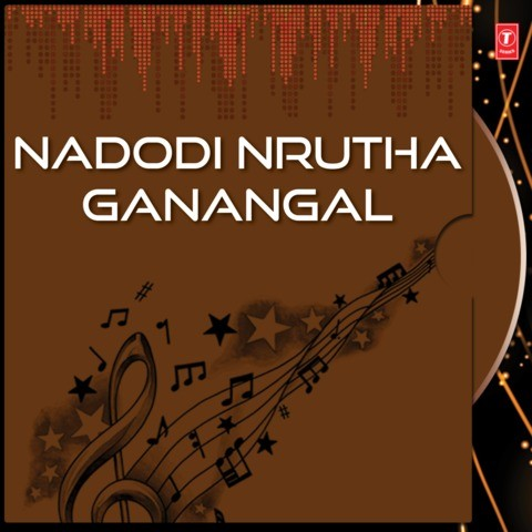 Nadodi Thendral Tamil mp3 songs download