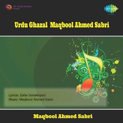 ab ke baar poonam mein full song mp3 free download